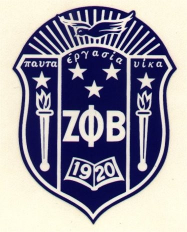 ZetaPhiBeta shield