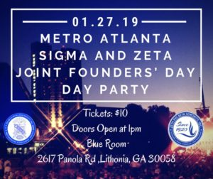 Joint Founders' Day Party @ The Blue Room